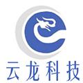 广州云龙信息科技发展有限公司