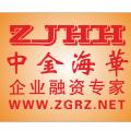 深圳中金海华股权投资基金管理有限公司