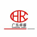 广东卓睿投资管理有限公司